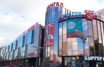 Shangal shopping mall