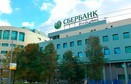 """Sberbank"" bank department"
